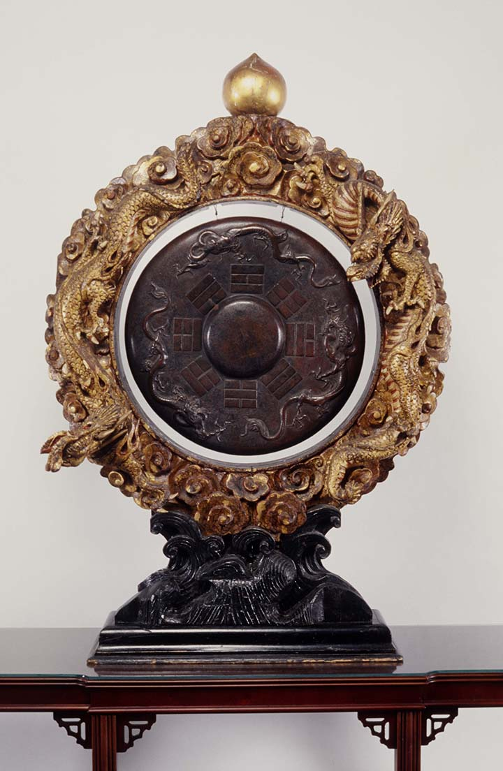Gong with Carved Dragon and Eight Trigrams Qing dynasty