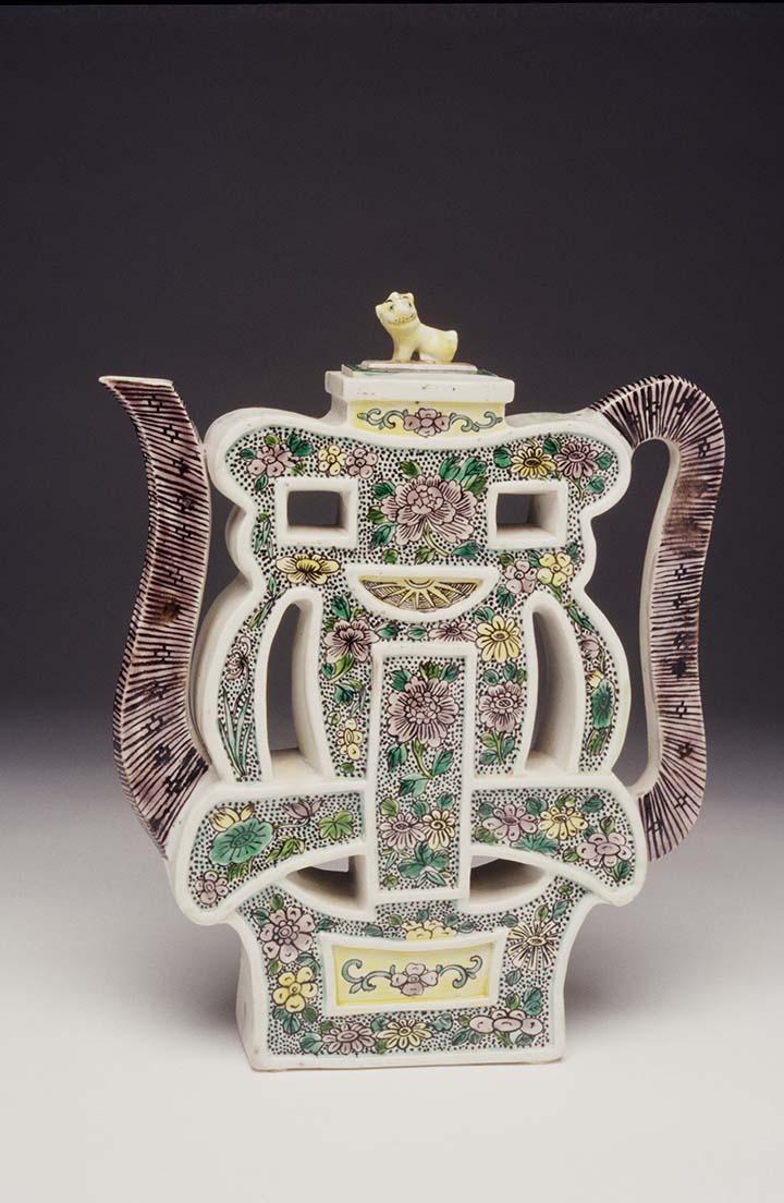 Teapot Qing dynasty